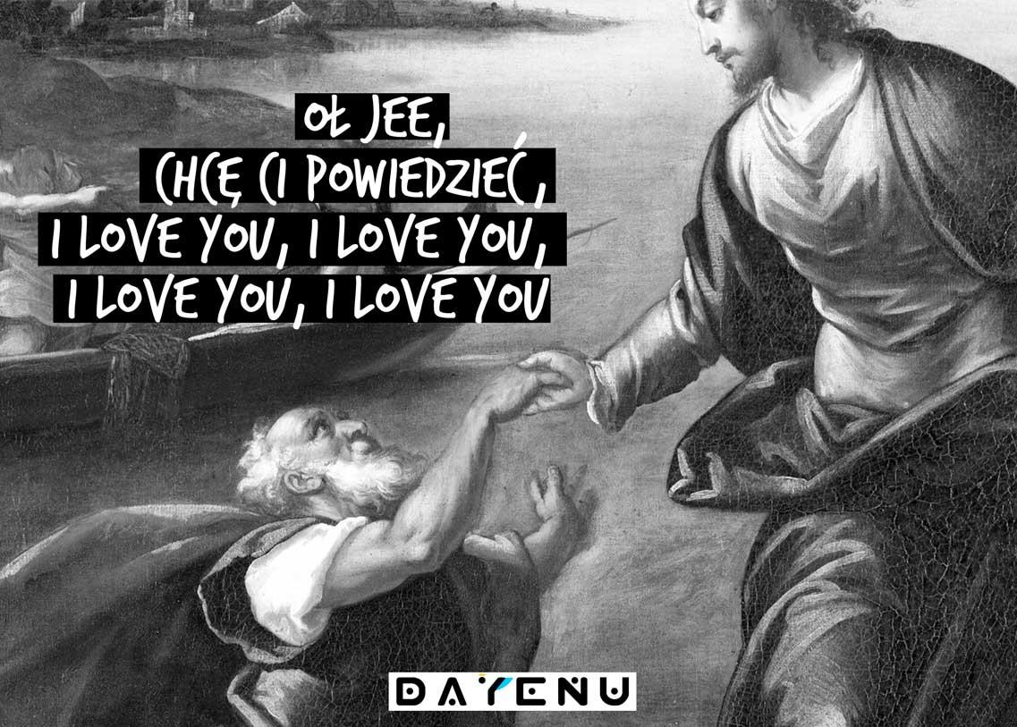 Ty wiesz, że Cię kocham…