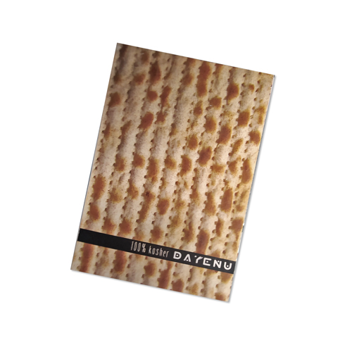 100_Kosher_notes_DAYENU