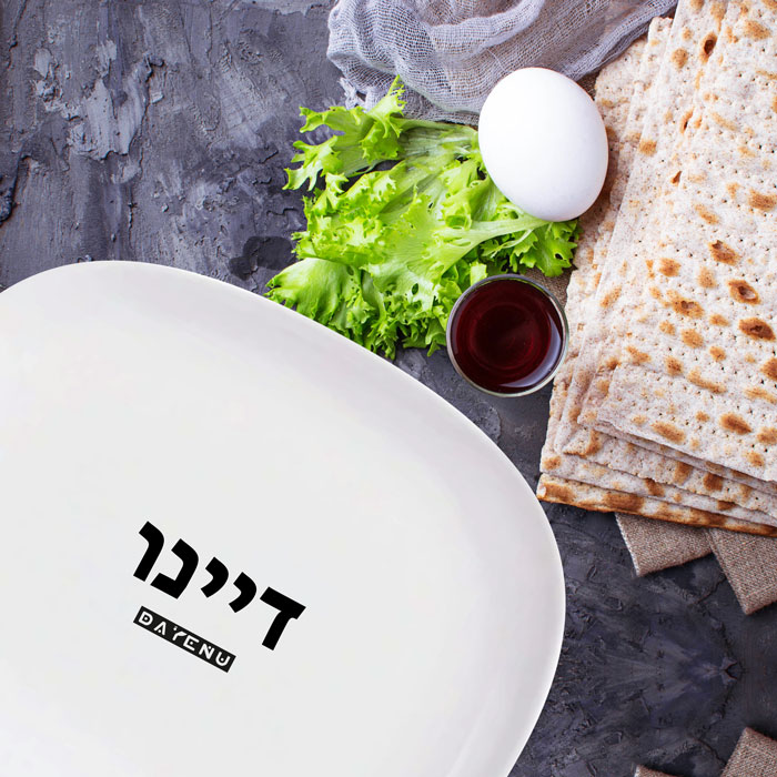 Passover images of a seder plate with DAYENU song title written in hebrew. Happy Passover from DAYENU DESIGN!